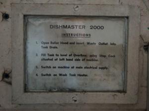 DSC00248