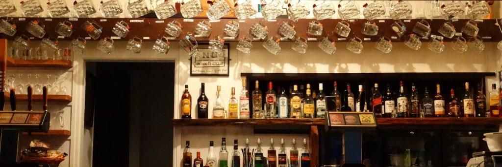 The Bar - Central Hotel - Dargaville