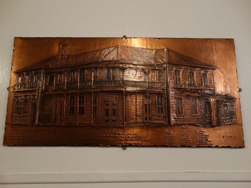 Copper embossing - Central Hotel - Dargaville